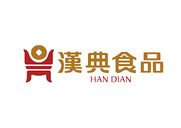 Han Dian (UK) Ltd: Exhibiting at Restaurant and Takeaway Innovation Expo